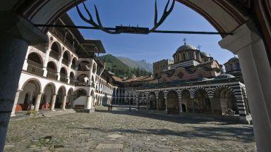 Рилският манастир или Съкровищницата на България: едно неувяхващо място