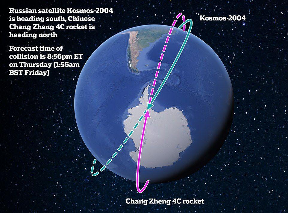 Сблъсъкът е щял да стане над този район в Антарктида