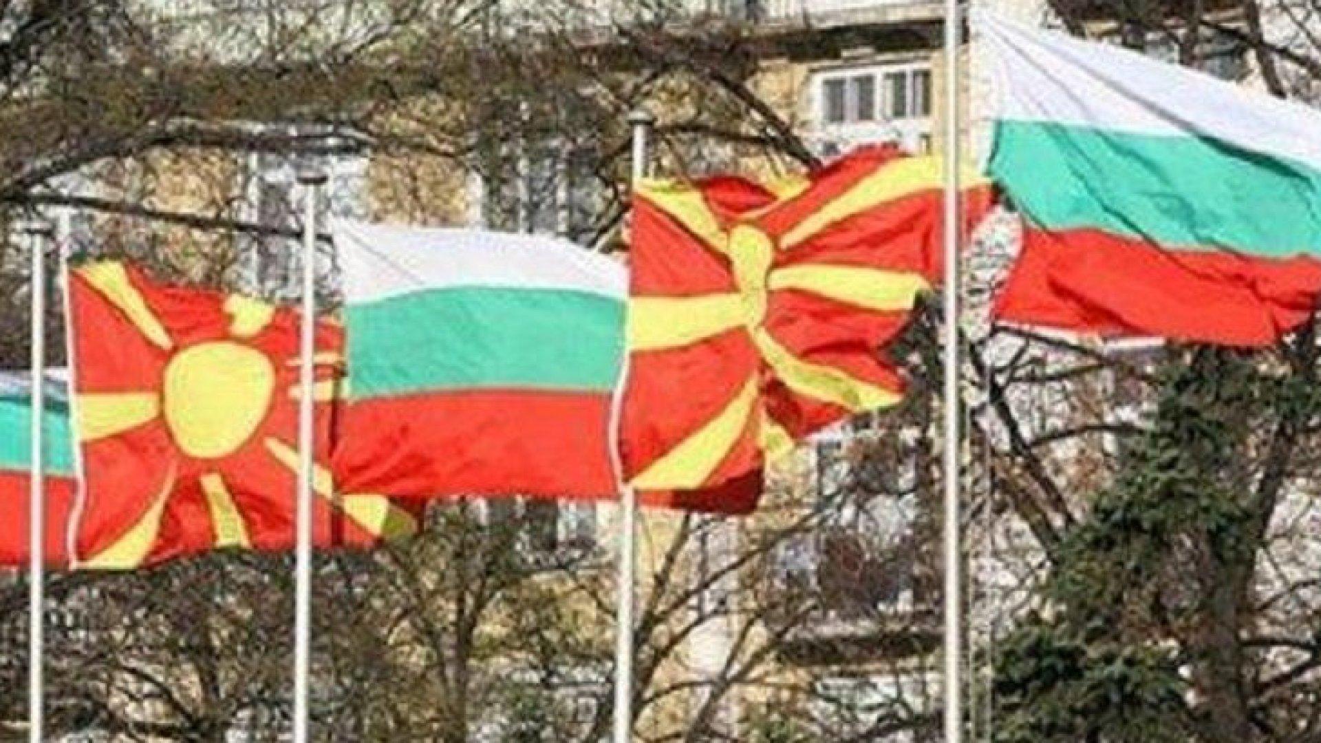 Гласуваме на две места в Северна Македония - в Скопие и Битоля