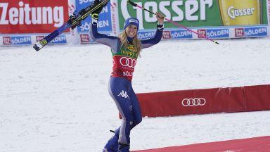 Италиански триумф на старта на Световната купа по ски