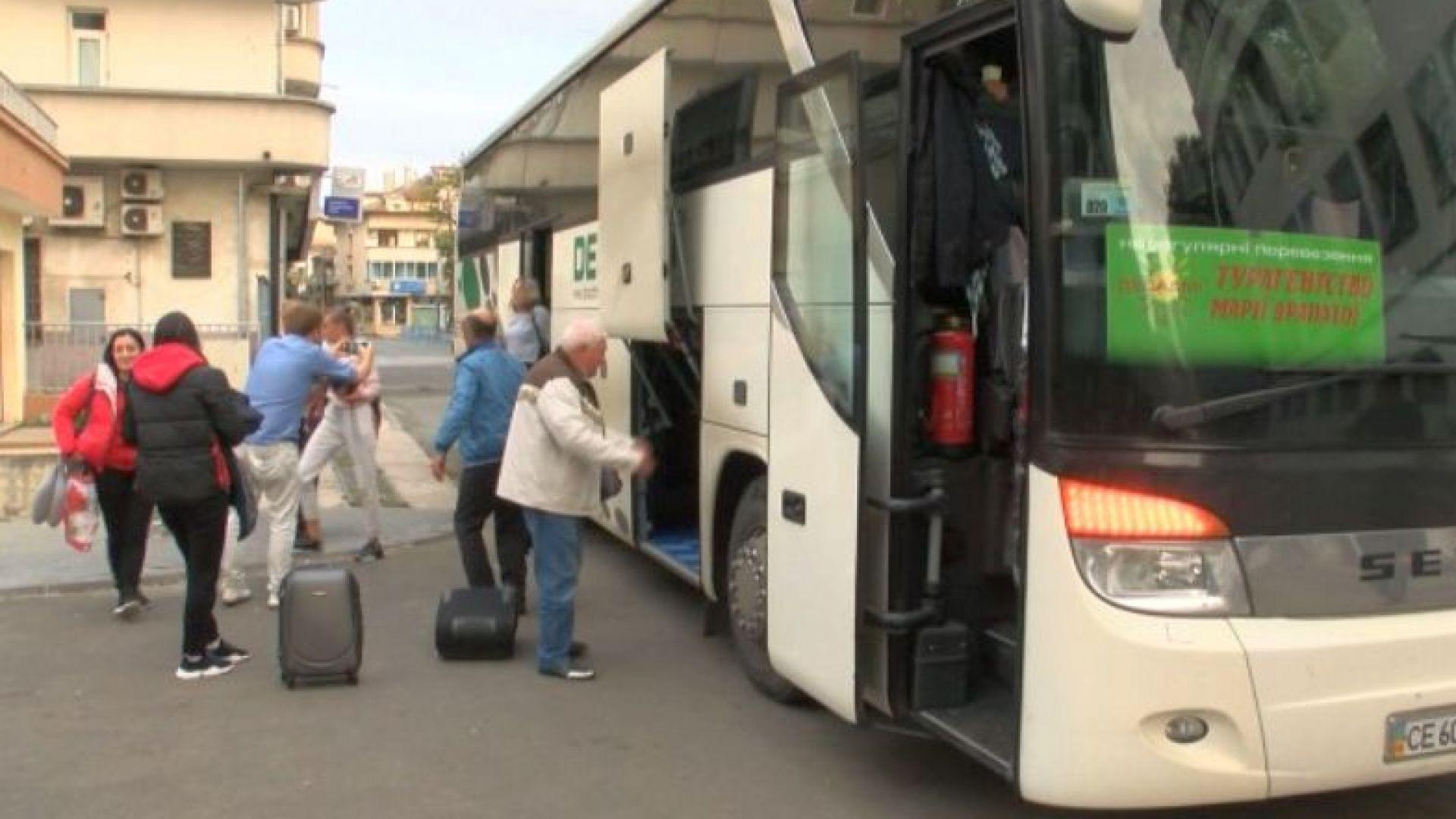 В Бургас пристигнаха първите есенни туристи – от Украйна