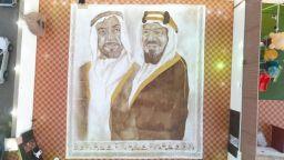 Саудитка постави световен рекорд на Гинес с най-голямата картина от кафе
