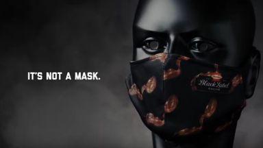 Предпазна маска с дъх на бекон