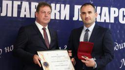 Детски офталмолог е лекар на годината, награди и за Мутафчийски, Кунчев и Кантарджиев