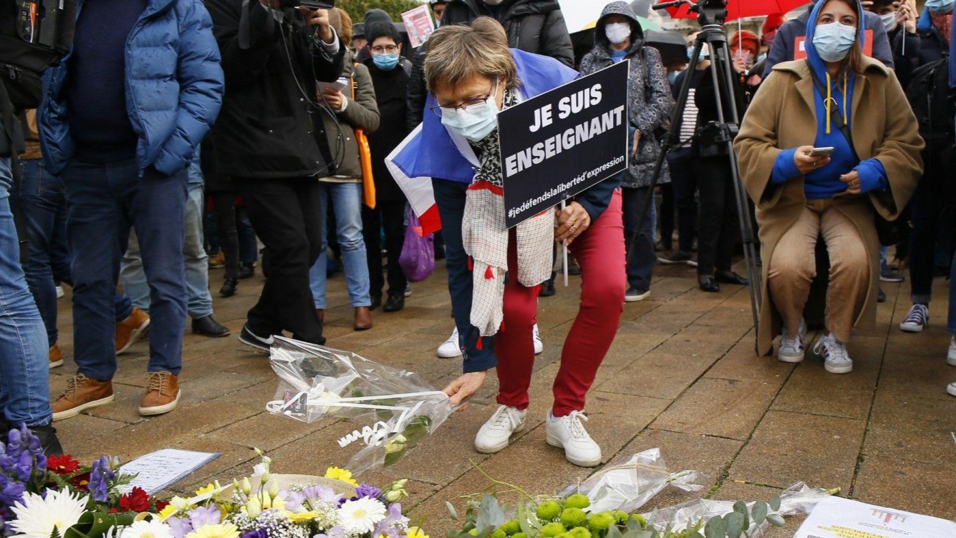 Четирима ученици са сред задържаните за убийството на френския учител