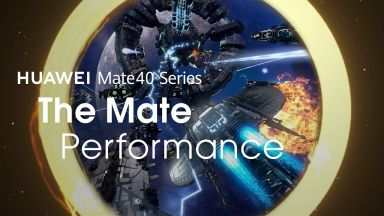 Как да гледате дебюта на новия Huawei Mate Pro