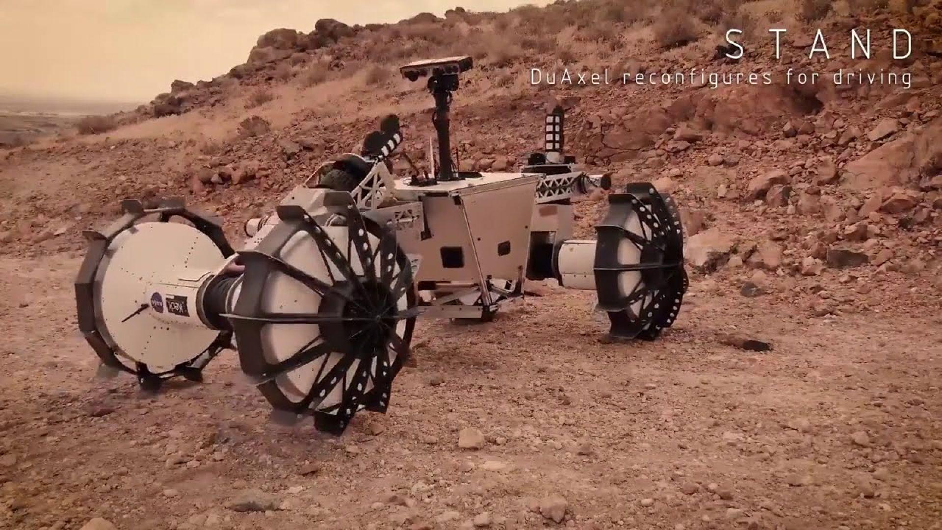 НАСА разработва нов роувър за Марс