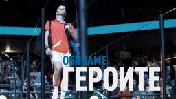 Пуснаха официалното видео преди турнира Sofia Open