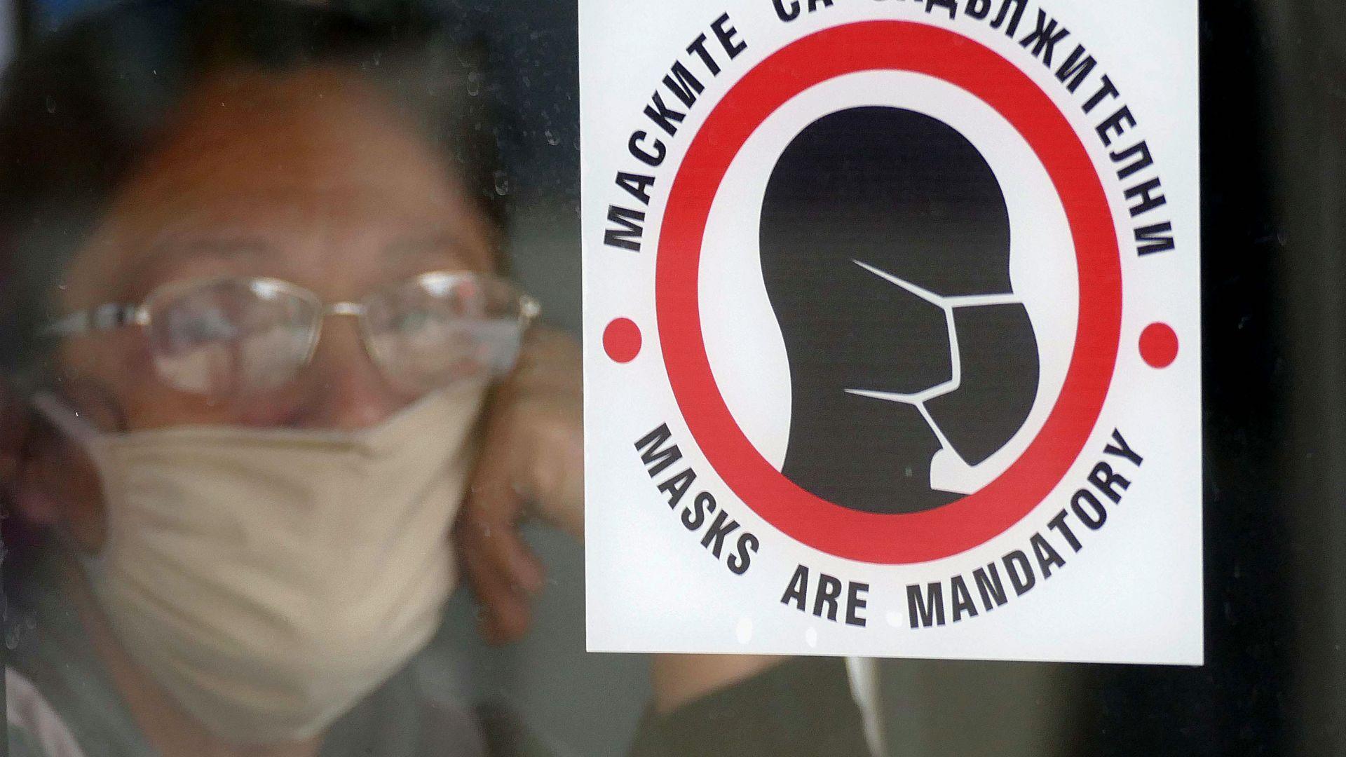 Съд: Глобите за неносене на маска са незаконни