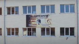 Ученички се биха в двора на училище в Пазарджик (видео)