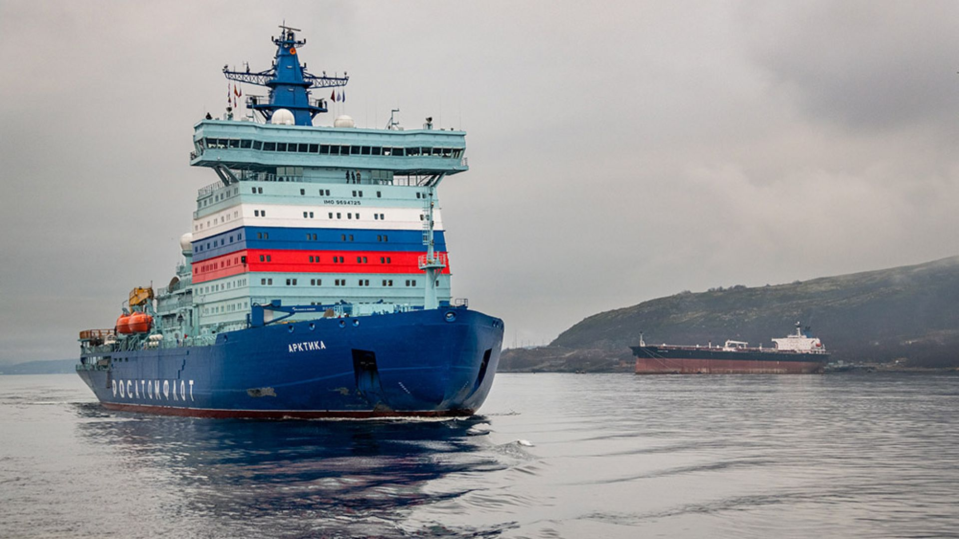 В Русия се строи най-мощният в света флот от ледоразбивачи