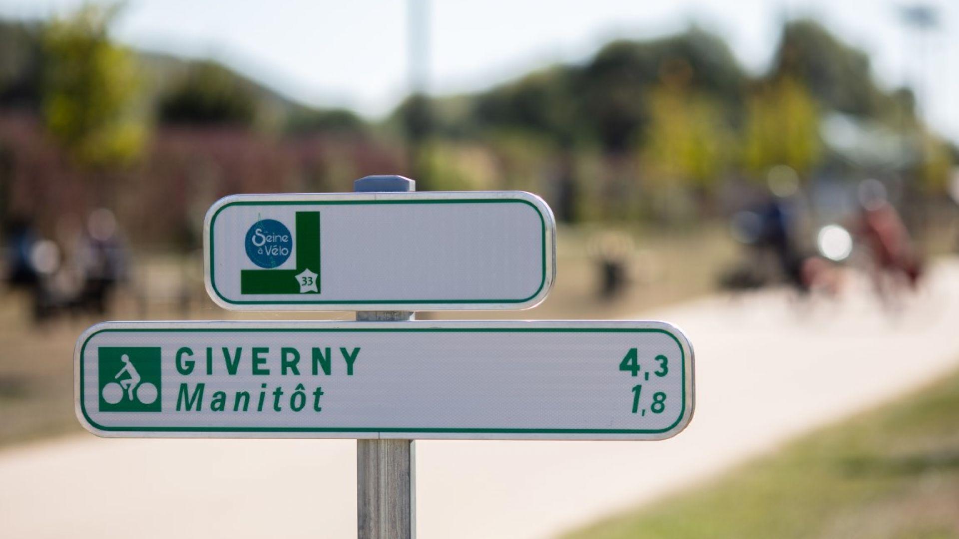 Можете да се отбиете в Градините на Моне в Живерни