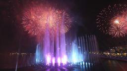 Откриха най-големия фонтан в света