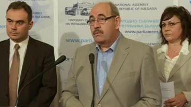 Скандал в парламента: Изгониха депутат от БСП, защото няма маска и отказва да сложи