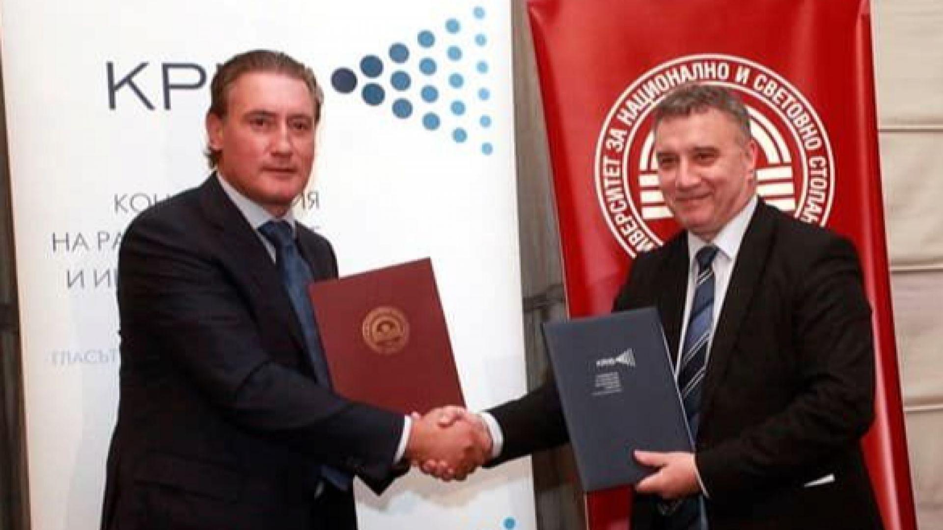 КРИБ и УНСС подписаха ново споразумение за сътрудничество