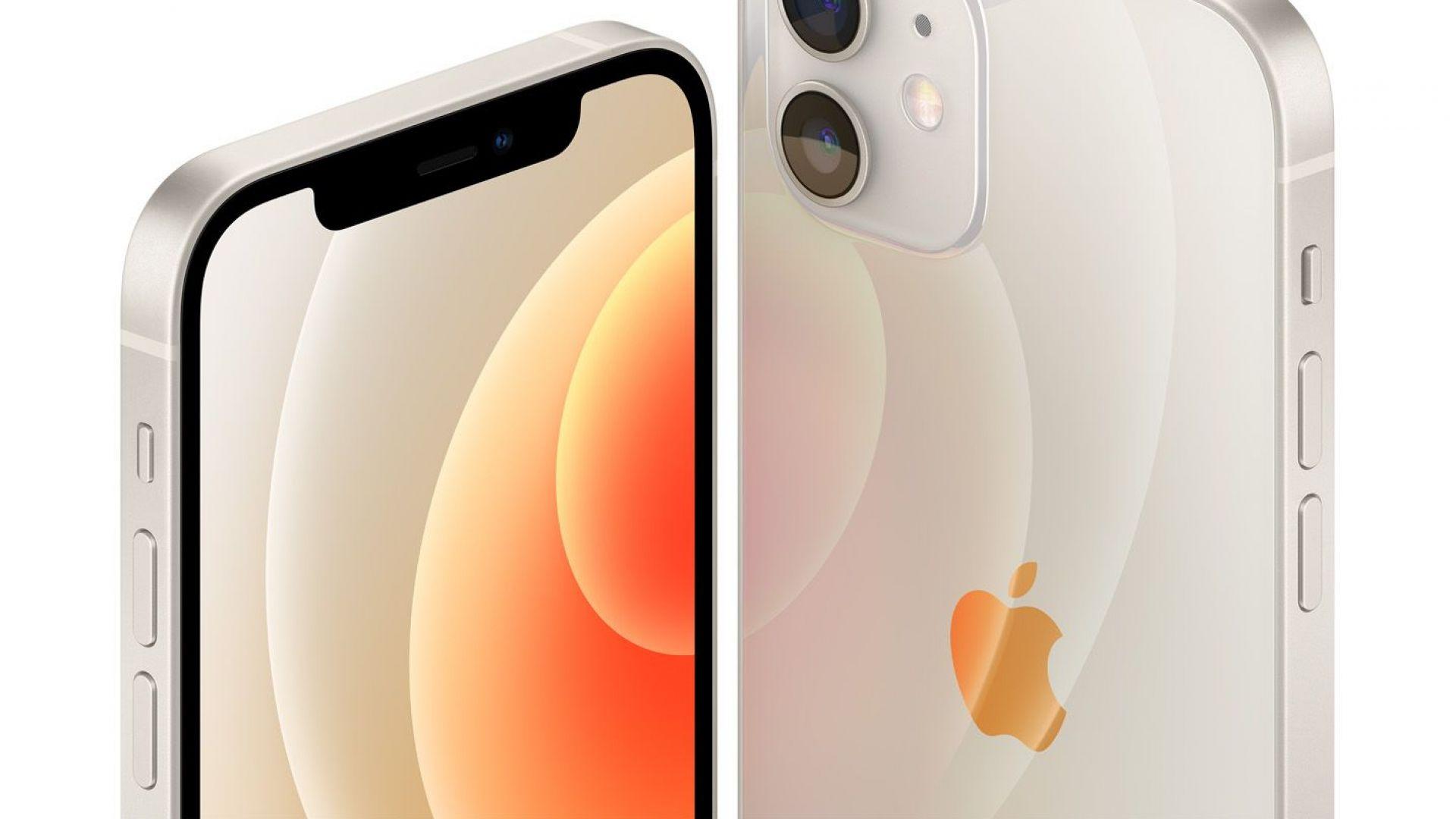 От днес започват предварителните поръчки на iPhone 12 и iPhone 12 Pro във VIVACOM