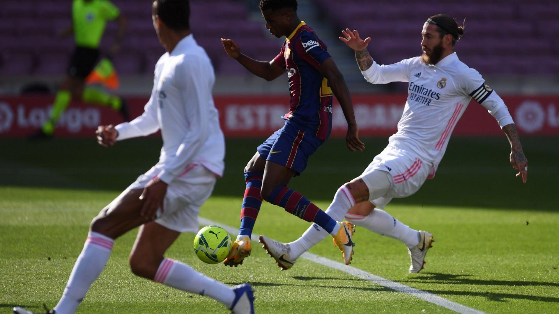 Барселона и Реал (Мадрид) влизат в битка извън терена