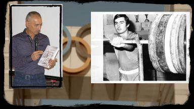 Големият шампион Асен Златев: Наим беше малкият ни брат. С Абаджиев отношенията ни бяха сложни