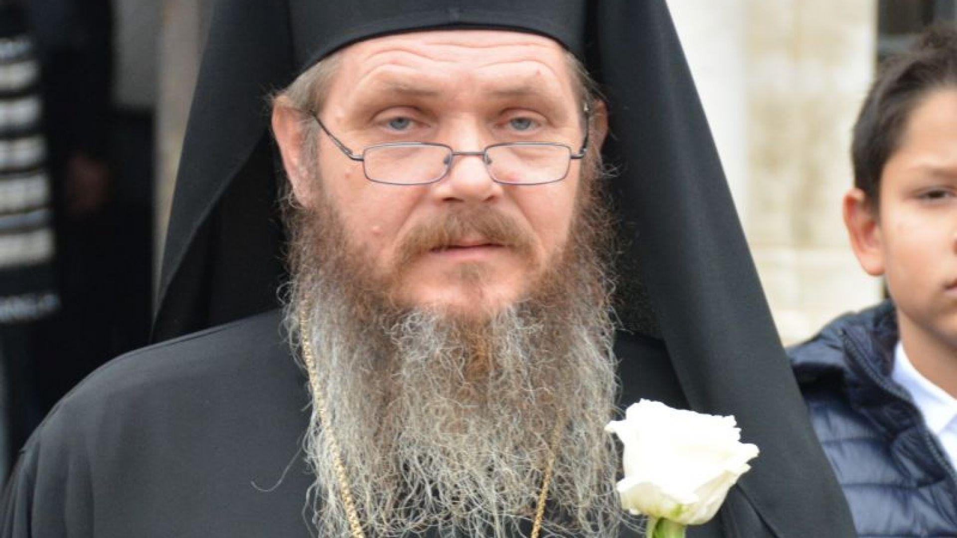 Константийският епископ Яков е новият Доростолски митрополит
