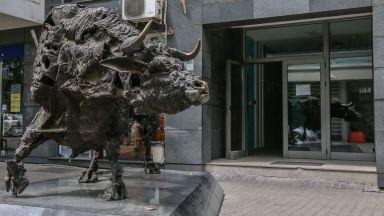 Февруари 2021 година: Загубите се завръщат на Българската фондова борса