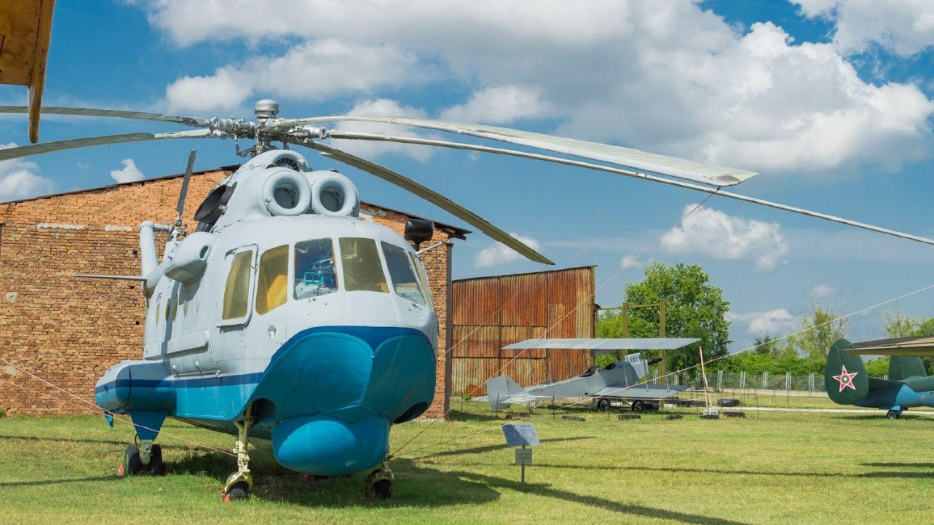 Музей на авиацията в Пловдив: мечтай да полетиш