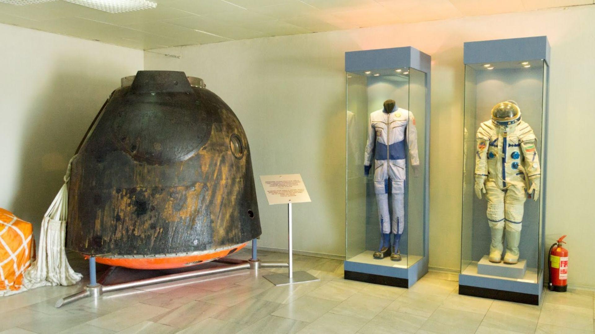 Залата, посветена на космоса и българското участие в изследването му. Това е капсулата, с която се е върнал на Земята Георги Иванов.
