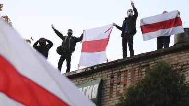 Опозицията в Беларус протестира с нова тактика