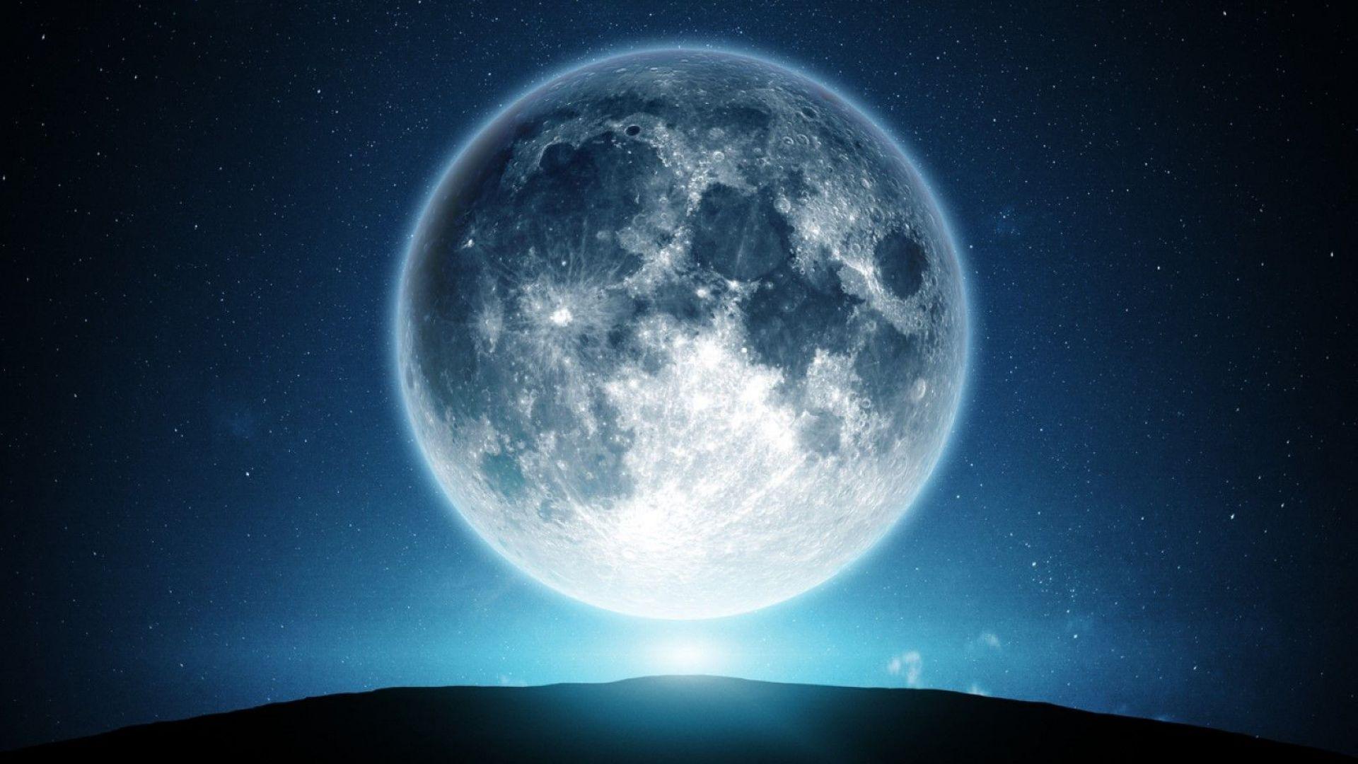 Водата на Луната може да е създадена от земното магнитно поле