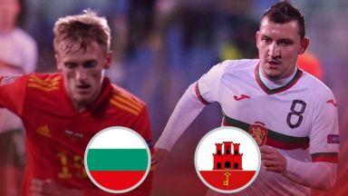 България може да запише победа през 2020 г. - уредихме контрола с Гибралтар