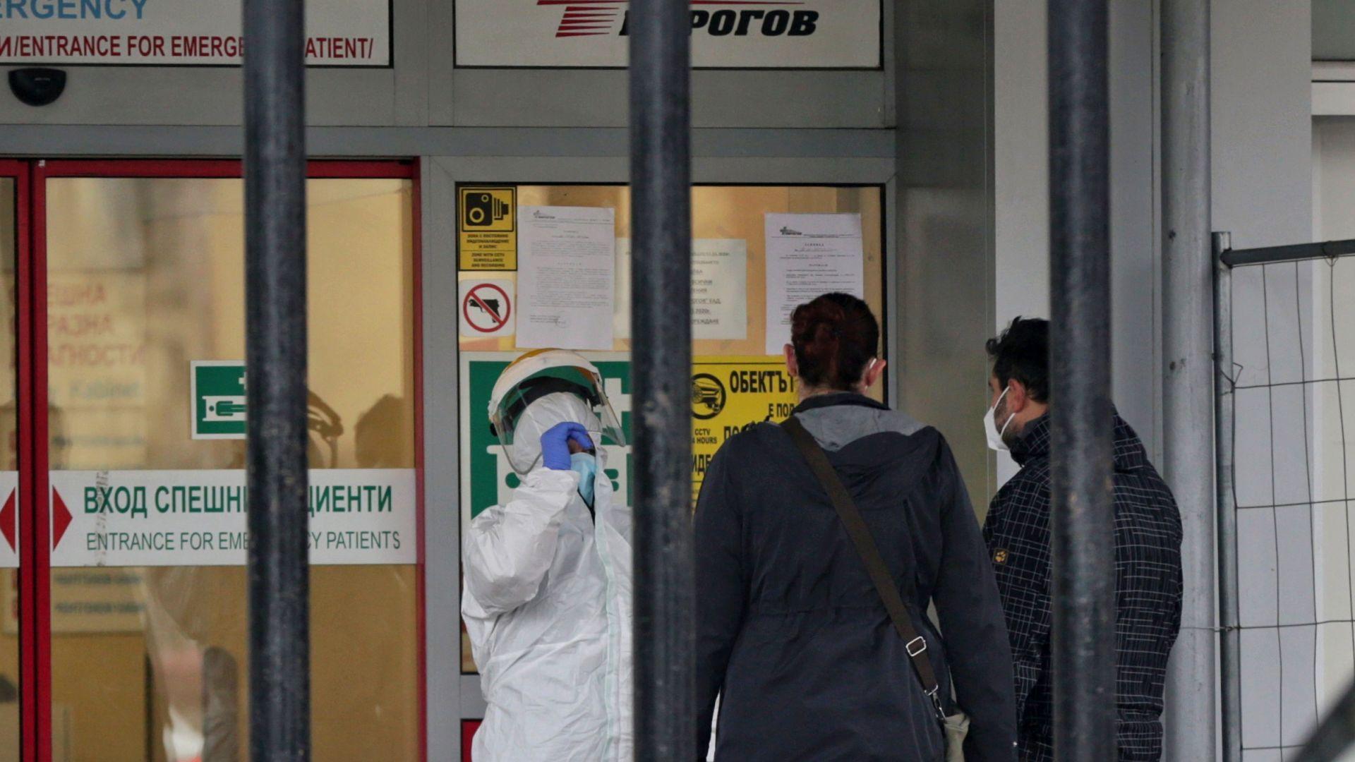 Само за ден в София - 107 пациенти в болници, 103-ма са в Интензивно отделение