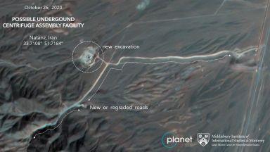 Сателитни снимки показват строителни дейности в ядрен комплекс в Иран