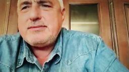 Борисов на живо от вкъщи: Само на Радев дават ден карантина, затова се разделихме с шефа на РЗИ