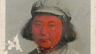 Изхвърлени спомени за Китай от 80-те