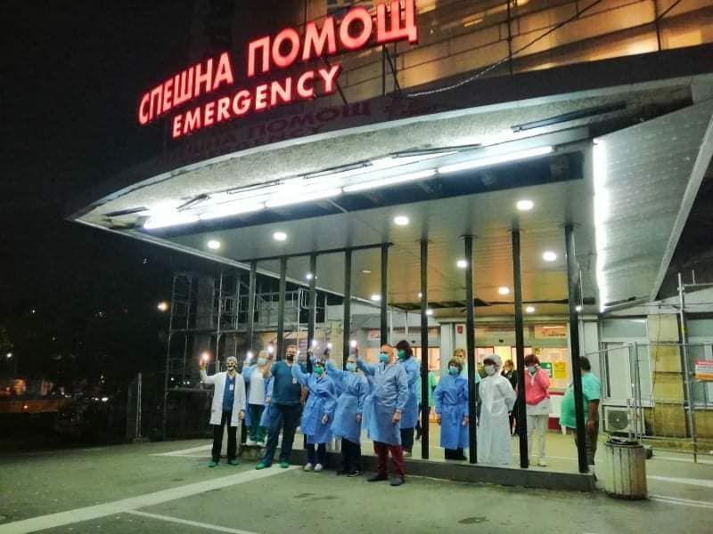 """Медиците от """"Пирогов"""""""