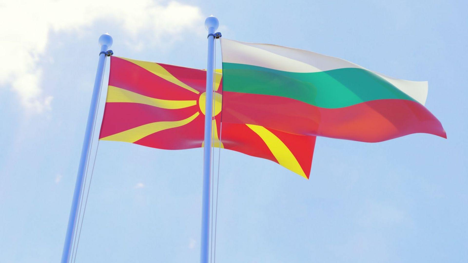 Проучване: Северна Македония падна в очите на българите