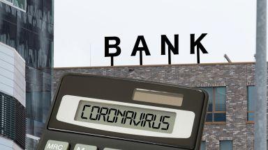 Чувствителността на банките към кредитния риск се изостря