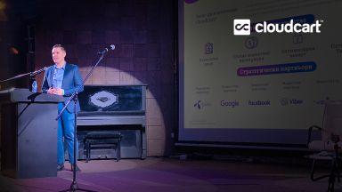 Българската платформа CloudCart дава възможност на малкия и среден бизнес да стартира онлайн магазин за 60 секунди