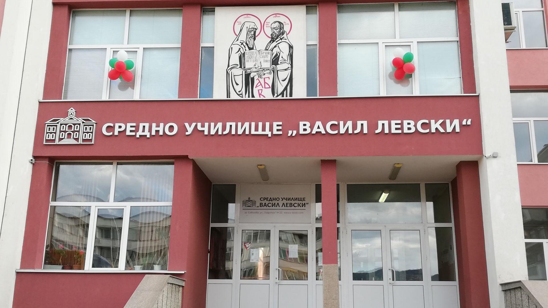 49-годишна жена от Севлиево е четвъртият починал от коронавируса учител