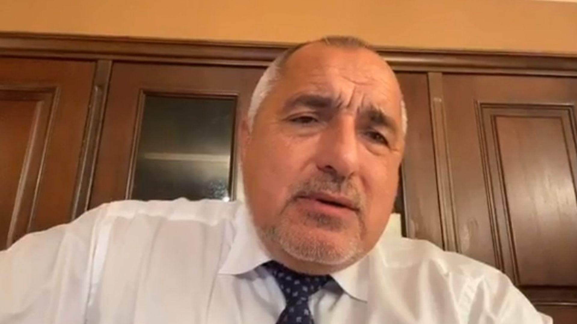 Борисов: Няма да има затваряне на страната, на паркове, фитнеси. Дръжте се като един