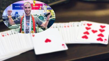 """Вписаха българина с рекордна печалба на покер в Книгата на """"Гинес"""""""