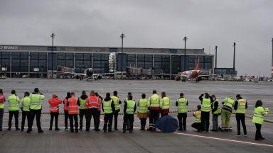 Берлин откри новото си летище с девет години закъснение