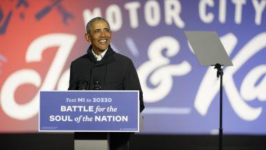 Байдън и Обама атакуваха остро Тръмп