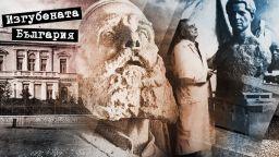 В Деня на народните будители: Откриват паметника на Патриарх Евтимий в София