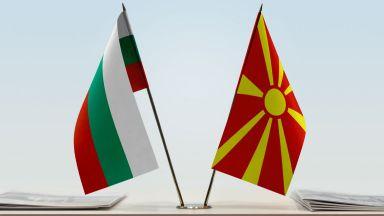 Над 50% от македонците смятат, че отношенията с България се влошават