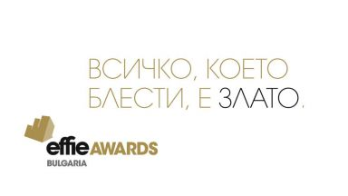 Effie® Awards България 2020 ще се проведе в края на 2020