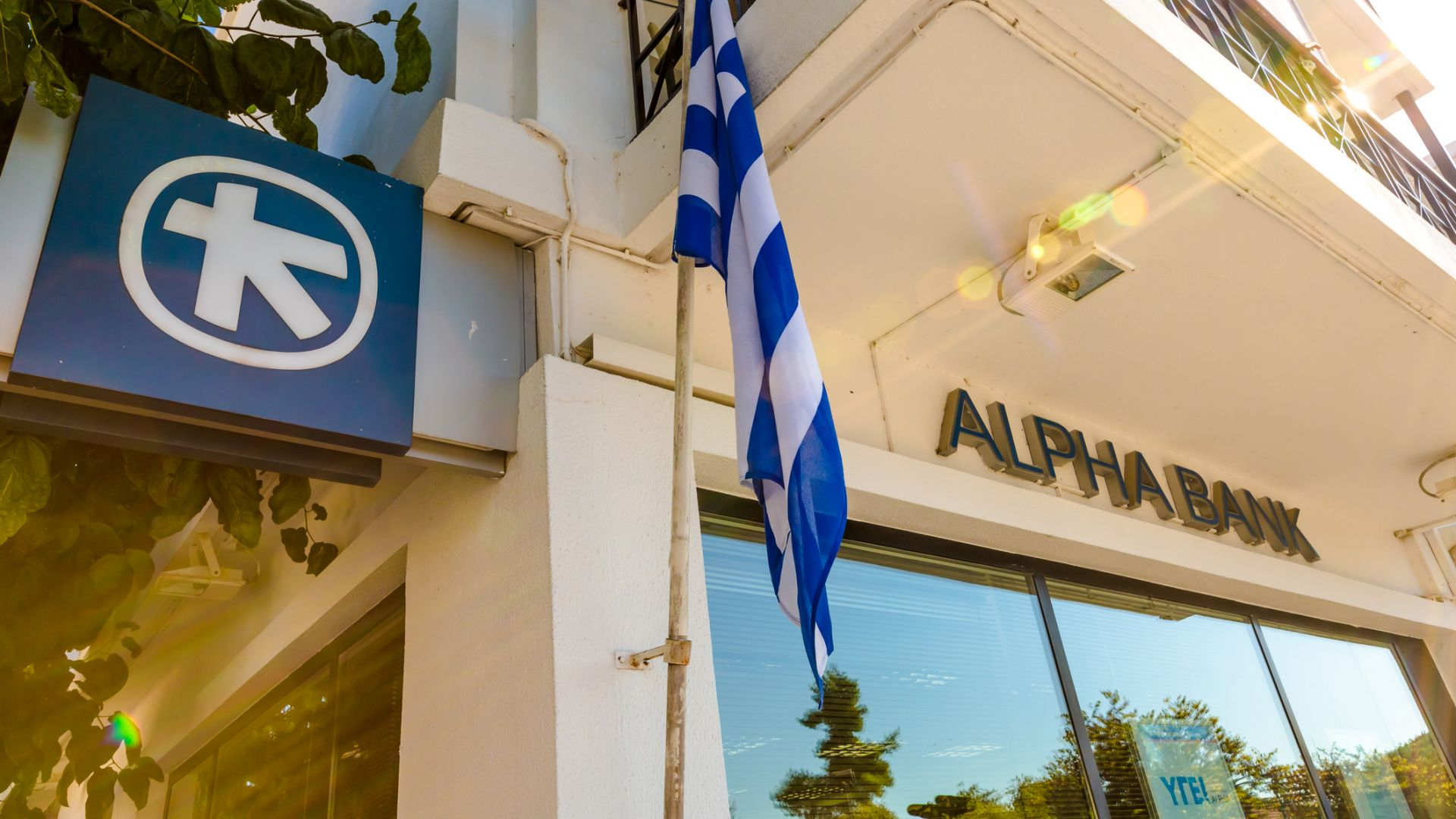 """""""Alpha Bank"""" получи оферти за изкупуване на над 10 млрд. евро лоши кредити"""
