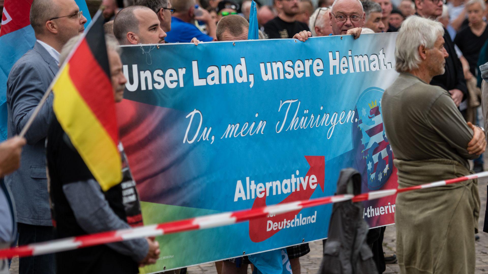 """""""Алтернатива за Германия"""" поиска страната да напусне ЕС"""