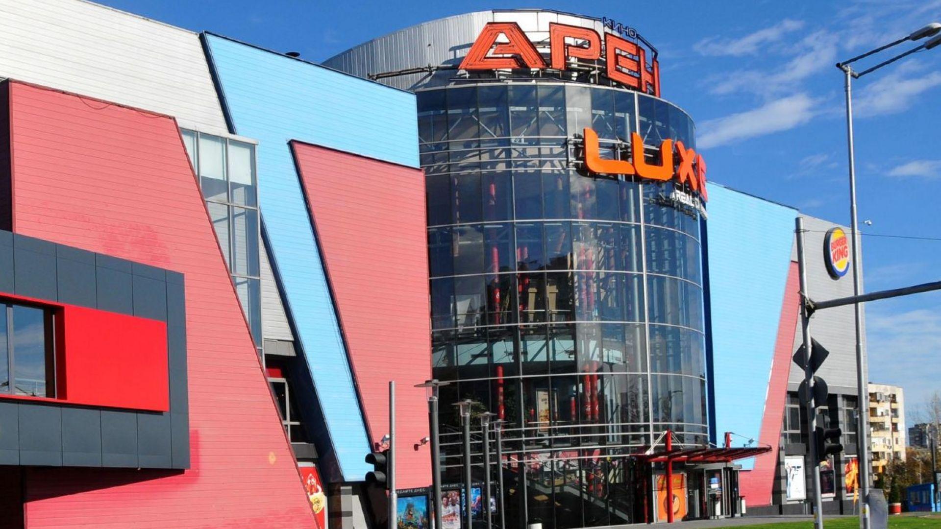 """Съдебен изпълнител продава """"Арена Младост"""" и """"Арена Запад"""", стартова цената е 6.1 млн. лева"""