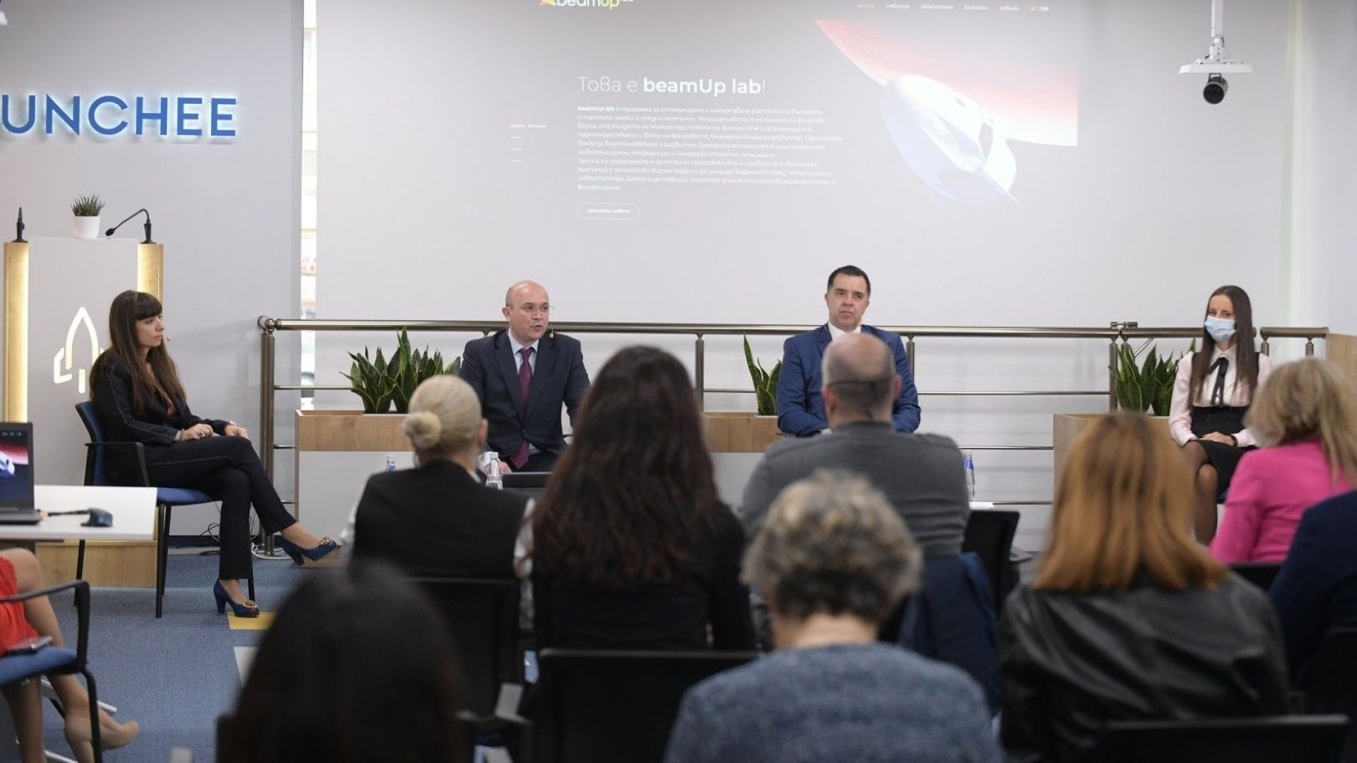 БФБ стартира програма за стимулиране на стартъпи и МСП