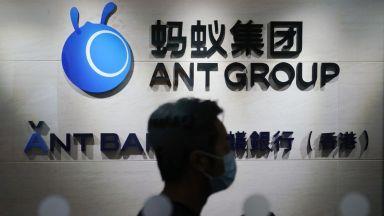 Китай задължава технологичните гиганти да споделят данни за кредитите на клиентите